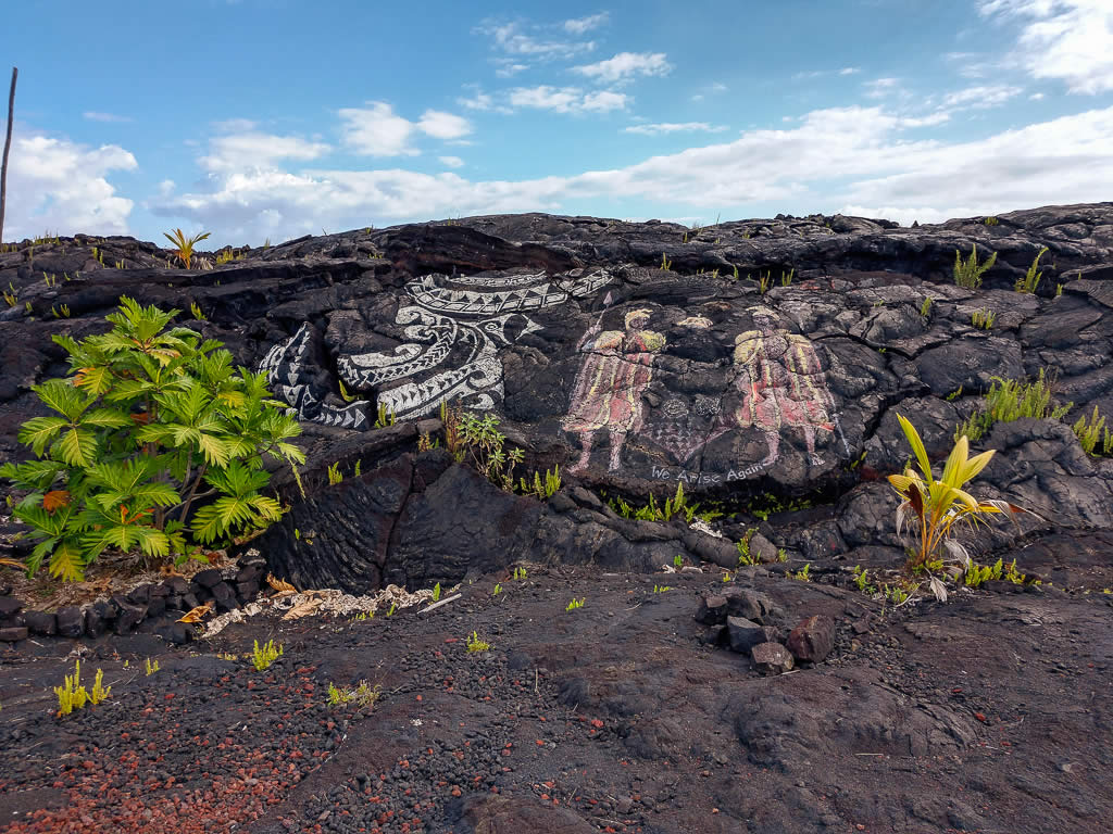 Big Island Hawaii 20190125 100051826 HDR
